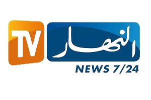 Logo EnnaharTV
